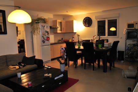 Appartement au calme proche Disney - Mortcerf