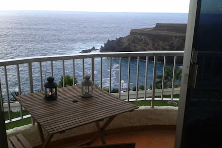 Appartment overlooking the ocean - Icod de los Vinos - 公寓