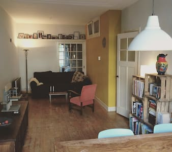 Cosy apartment with garden - Rotterdam - Condominium