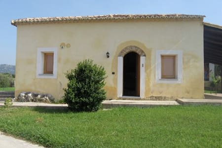 Tipica casa rurale, Fondo Merenda - Briatico - House