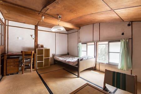 Hideaway place to stay Kyoto. - Kyoto-city Sakyo-ku Takano Tadehara-cho - Vindsvåning