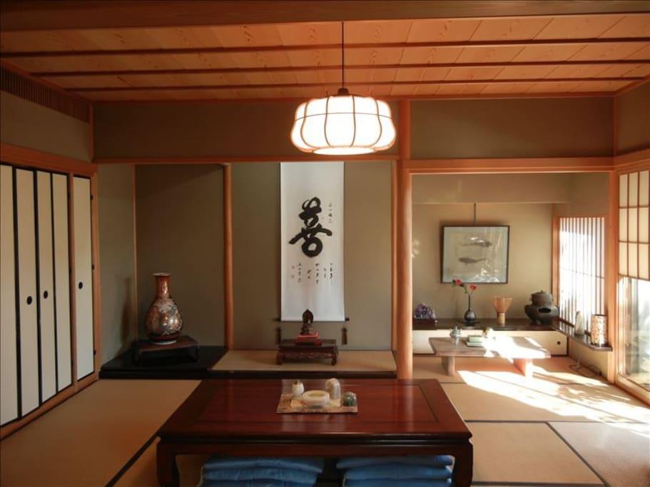 Japanese room.