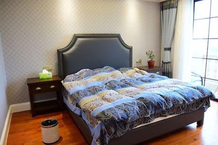 嘉木轩-大床房 - Hangzhou