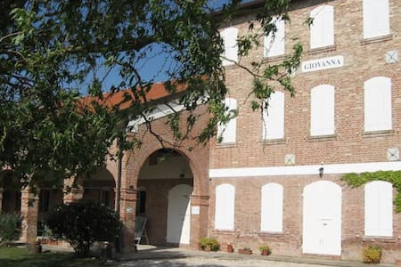 Jolly - camera in agriturismo sul fiume - Caorle - Caorle - Outros