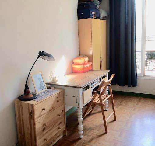 Studio Calme & Charmant - Canal St Martin/Goncourt