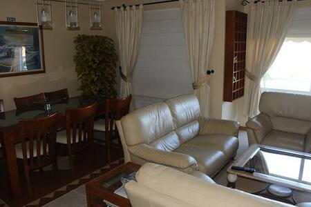 T3 house very comfortable apartment - Felgueiras
