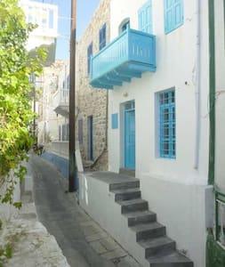 Lovely stone house - unspoiled isle - Mandraki