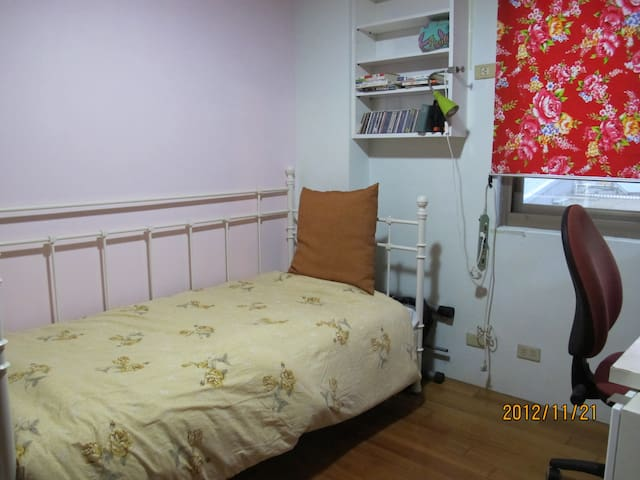 Lovely Countryside Hsinchu 鄉間迷人雅房 - Guanxi Township - Appartement