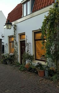 Sweet little house in city centre - Utrecht - Ház