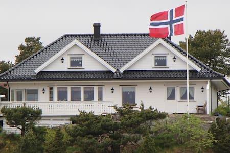 Havsjå - ferieleilighet Granholmen Sandefjord