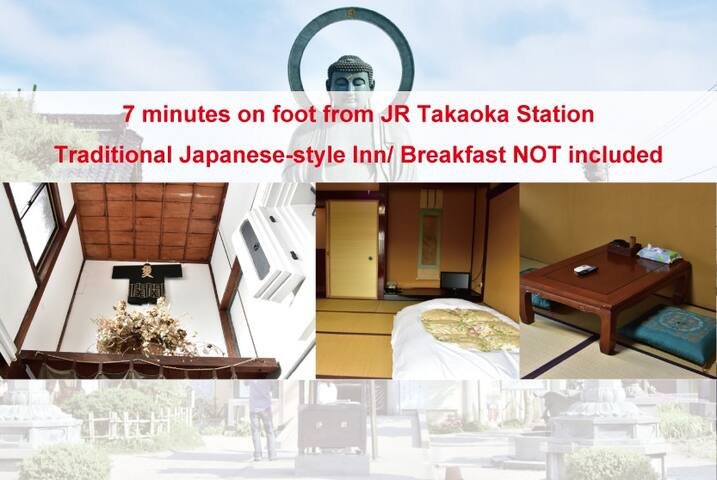 Tatami Room Of Traditional Inn*2