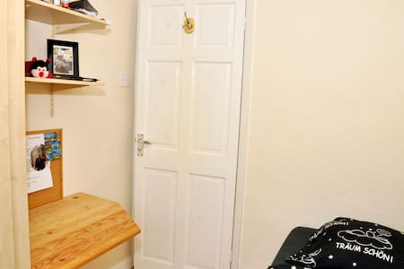 Single bedroom near Birmingham Uni - 伯明翰
