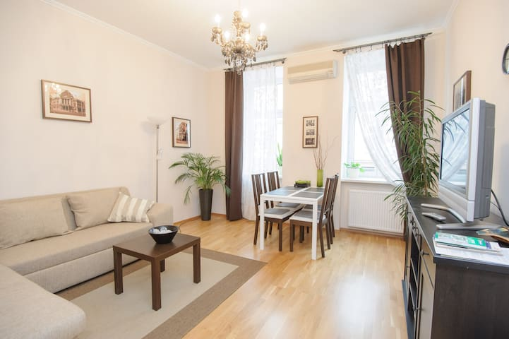 Modern Apartment, 10min to the City - Wien - Huoneisto