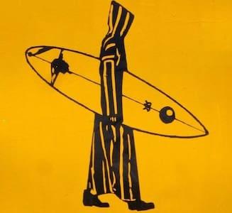 Surf Retreat Morocco azur - Agadir-Ida-Ou Tanane Province