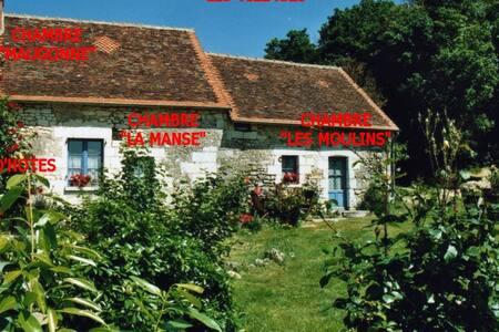 Chambres et table d'hotes - Saint-Épain - Bed & Breakfast