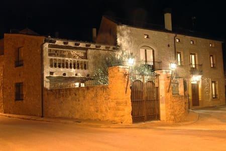 Casa rural El rincón de la estanquera. - San Pedro de Gaíllos - Huis