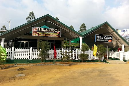 Hill Cool Hotel &  Restaurant - Kotagala