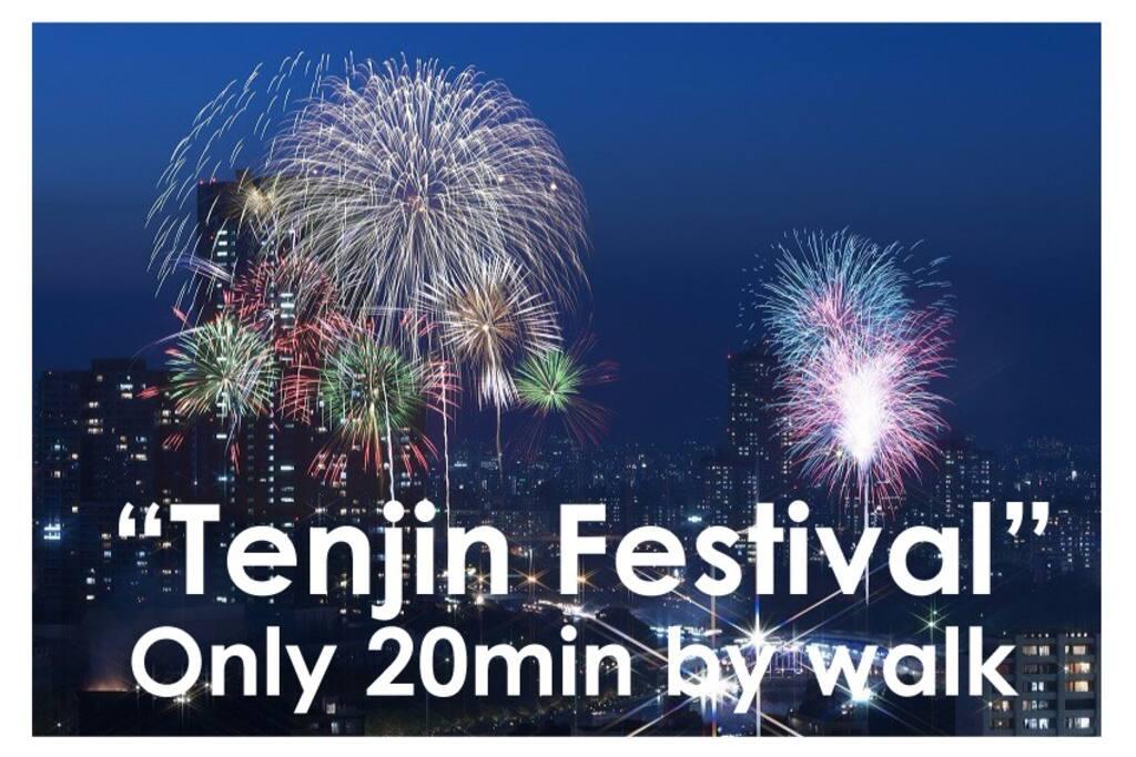 天神祭(Tenjin Matsuri) 2017.7.24&25! The Tenjin Matsuri Festiva(Tenjin Festival , Tenjin , Tenjin Matsuri) of Osaka is one of Japan's three major festivals the Gion Matsuri of Kyoto and the Kanda Matsuri of Tokyo. Also Tenjin Festival is one of the Osaka three major summer festival. The festival is the summer of Osaka city festival to visit as many as 1.3 million people every year. Tenjin Matsuri will be held around Osaka Tenmangu Shrine on July 24(yomiya) and July 25(honmiya) every year.
