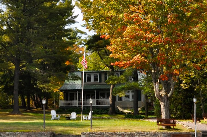 Crystal Lake, a calming retreat. - Middleburgh - House