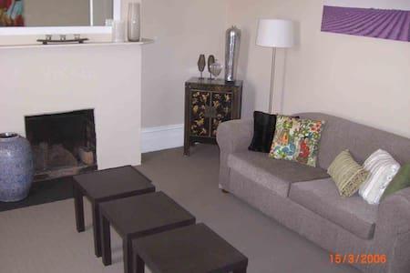 apartment in the heart of Ballarat - Ballarat - Appartement