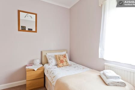 LAST MINUTE - SINGLE ROOM - London