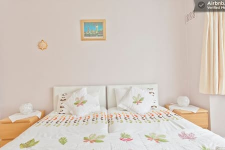 LAST MINUTE ROOM -BOOK TODAY - Londres - Casa