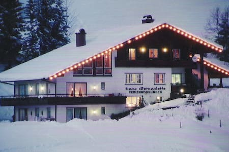 Haus Bernadette im Kleinwalsertal 6 - Mittelberg - Lejlighed