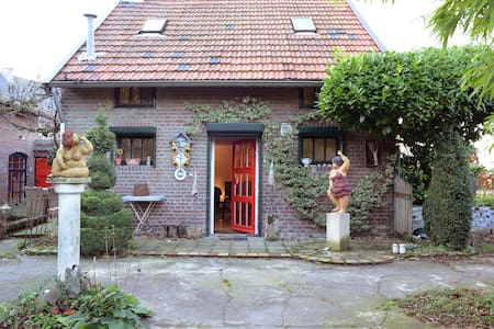 Deps, cottage nearby Maastricht - Ingber - Casa