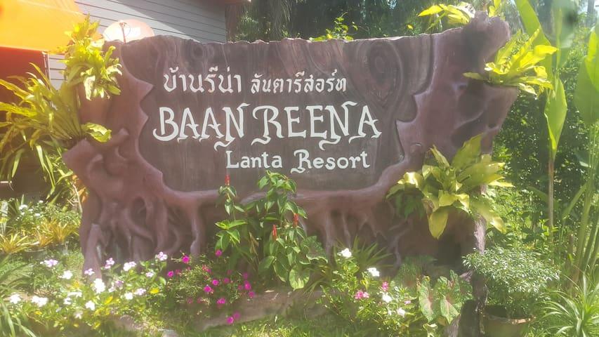 Baan reena lanta resort. Queen room with Garden