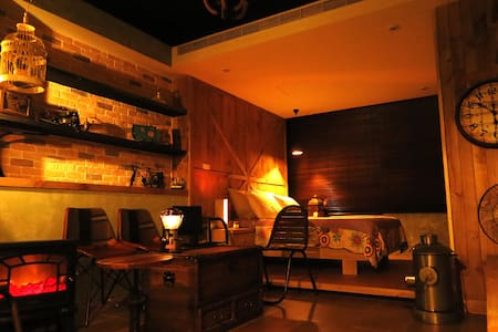 Vintage home-Industrial near TPE101 - Xinyi District