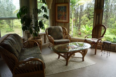 TROPICAL Cottage near Volcano NP ! - Kurtistown - Talo
