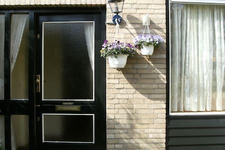 house, Aalsmeer, Schiphol Amsterdam - Aalsmeer