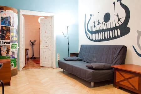 Cozy flat 0 minutes to city center - L'viv