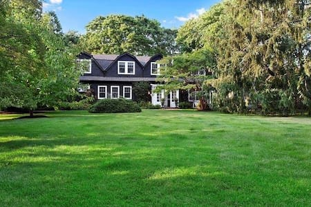 Designer's Own Chic & Secluded Compound by the Sea - Westhampton Beach - House
