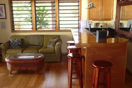 Ocean View Coffee Farm Guest Apt - Holualoa - Apartment