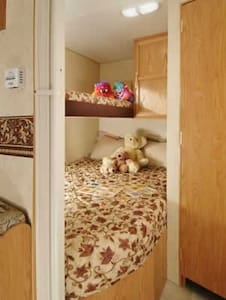 Equinox Viewing- 27 ft. Travel Trailer- sleeps 6 - Albany - Asuntoauto