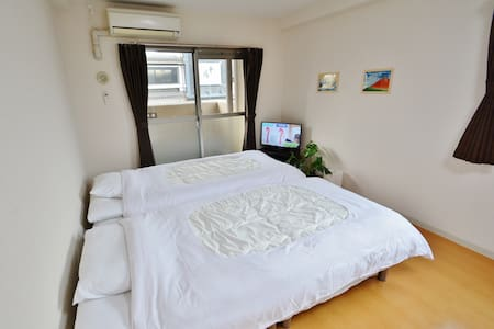 Cozy room near Gion and Kamo riv. - Kyoto city Higashiyama-ku - Apartment