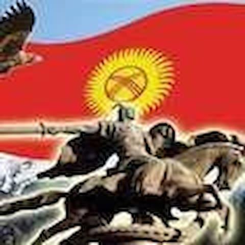 Кош келиниздер Кыргызстанга! - Bishkek - Hus