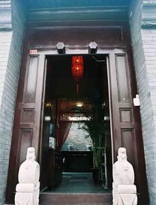 Like a Real Beijinger @ Kelly's 凯丽家 - Beijing