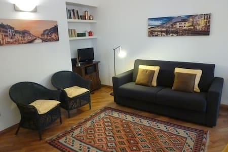 Monza Parco Apartment (1BR) - Biassono