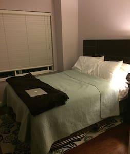 Private Room in Mtn View - Clean & Friendly - 山景城