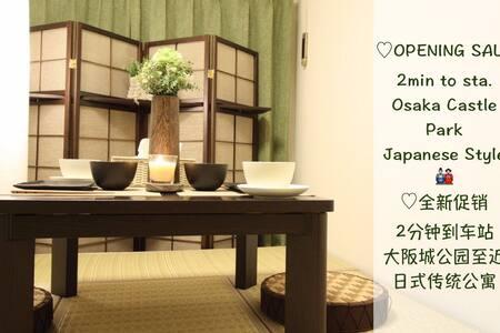♡New open♡ 2min to Sta. Easy access to everywhere - Higashinari-ku, Ōsaka-shi - Huoneisto