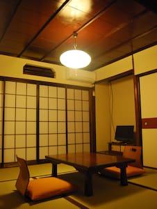 Lovely Machiya Townhouse in Kyoto - Киото