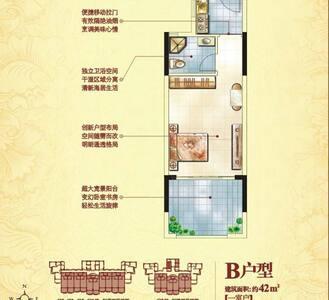 海南文昌海边精装修全配公寓 - Wenchang - Lägenhet