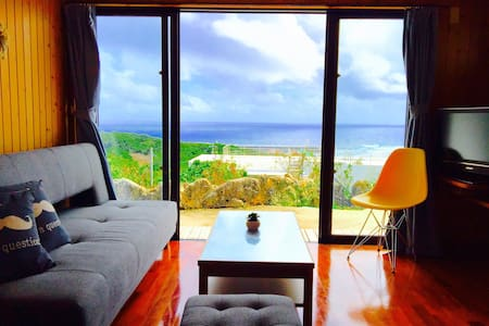 Cosy cottage with stunning sea views 絶景!静寂のコテージ - Miyakojima-shi
