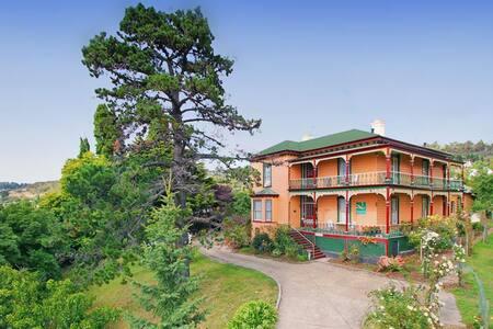 Quality Heritage Edenholme Grange - West Launceston
