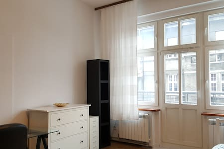 Cool Room with balcony in the City Center - Katowice - Leilighet