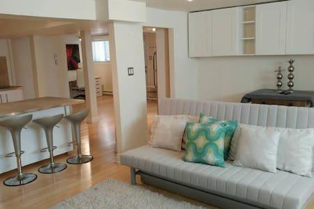 Apartement, Condominium Outremont Court Terme - Montréal - Lejlighed