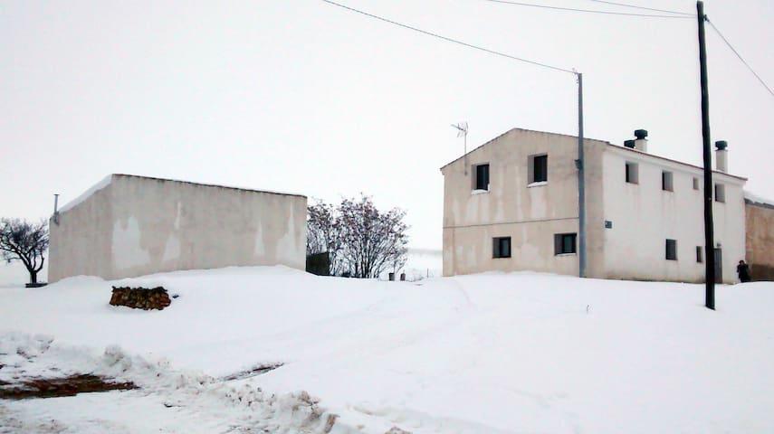 Entorno Rural Casa Noguera - La Encarnación - Дом