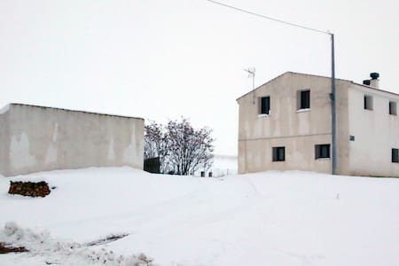 Entorno Rural Casa Noguera - La Encarnación - Rumah